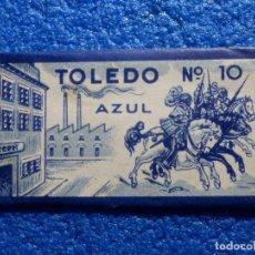 Antigüedades: HOJA AFEITAR - CUCHILLA - TOLEDO Nº 10 AZUL - DE COLECCION - NUEVA. Lote 195318388