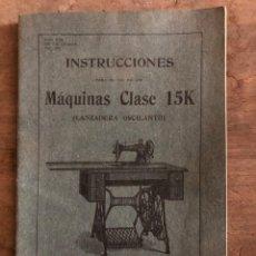 Antigüedades: INSTRUCCIONES MÁQUINAS CLASE 15K (LANZADERA OSCILANTE) 1907. Lote 195805267