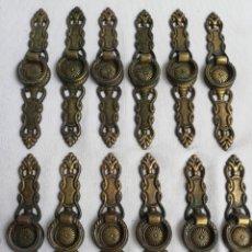 Antigüedades: LOTE 12 TIRADORES. ASA DE METAL. CAJON. ARMARIO.. Lote 195904120