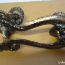 Antigüedades: PAREJA TIRADORES A RESTAURAR. Lote 197901906