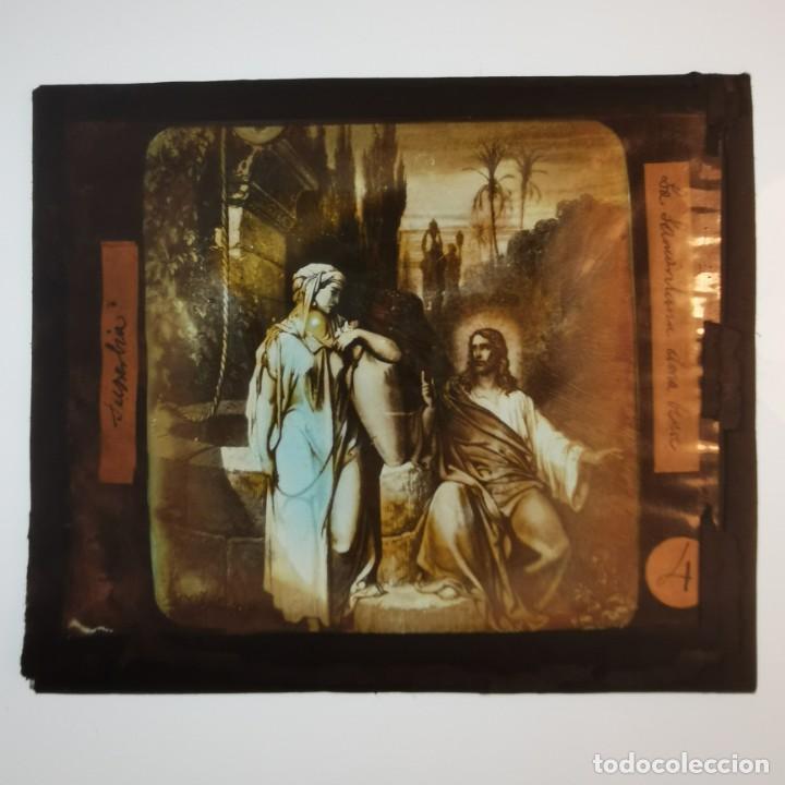 ANTIGUO CRISTAL LINTERNA MAGICA RELIGIOSO SUPERBIA EL SANTO EVANGELIO PROYECCIONES BOSCH 10 X 8,5 CM (Antigüedades - Técnicas - Aparatos de Cine Antiguo - Linternas Mágicas Antiguas)