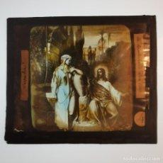 Antigüedades: ANTIGUO CRISTAL LINTERNA MAGICA RELIGIOSO SUPERBIA EL SANTO EVANGELIO PROYECCIONES BOSCH 10 X 8,5 CM. Lote 198593957