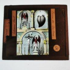 Antigüedades: ANTIGUO CRISTAL LINTERNA MAGICA RELIGIOSO CATECISMO CLARET PROMESAS PROYECCIONES BOSCH 10X8,5 CM. Lote 198594915