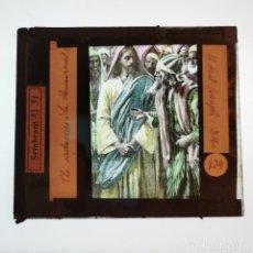 Antigüedades: ANTIGUO CRISTAL LINTERNA MAGICA RELIGIOSO - EL SANTO EVANGELIO - PROYECCIONES BOSCH 10X8,5 CM. Lote 198594941