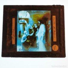 Antigüedades: ANTIGUO CRISTAL LINTERNA MAGICA RELIGIOSO SUPERBIA EL SANTO EVANGELIO PROYECCIONES BOSCH 10X8,5 CM. Lote 198595308