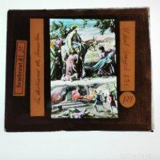 Antigüedades: ANTIGUO CRISTAL LINTERNA MAGICA RELIGIOSO - EL SANTO EVANGELIO - PROYECCIONES BOSCH - 10 X 8,5 CM. Lote 198595358