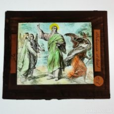 Antigüedades: ANTIGUO CRISTAL LINTERNA MAGICA RELIGIOSO GOLA EL SANTO EVANGELIO - PROYECCIONES BOSCH - 10 X 8,5 CM. Lote 198596815