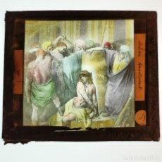 Antigüedades: ANTIGUO CRISTAL LINTERNA MAGICA RELIGIOSO IRA EL SANTO EVANGELIO - PROYECCIONES BOSCH - 10 X 8,5 CM. Lote 198596906