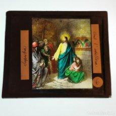 Antigüedades: ANTIGUO CRISTAL LINTERNA MAGICA RELIGIOSO SUPERBIA SANTO EVANGELIO PROYECCIONES BOSCH 10 X 8,5 CM. Lote 198596997