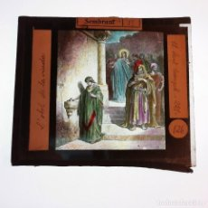 Antigüedades: ANTIGUO CRISTAL LINTERNA MAGICA RELIGIOSO - EL SANTO EVANGELIO - PROYECCIONES BOSCH - 10 X 8,5 CM. Lote 198597506