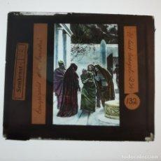 Antigüedades: ANTIGUO CRISTAL LINTERNA MAGICA RELIGIOSO - EL SANTO EVANGELIO - PROYECCIONES BOSCH - 10 X 8,5 CM. Lote 198597996