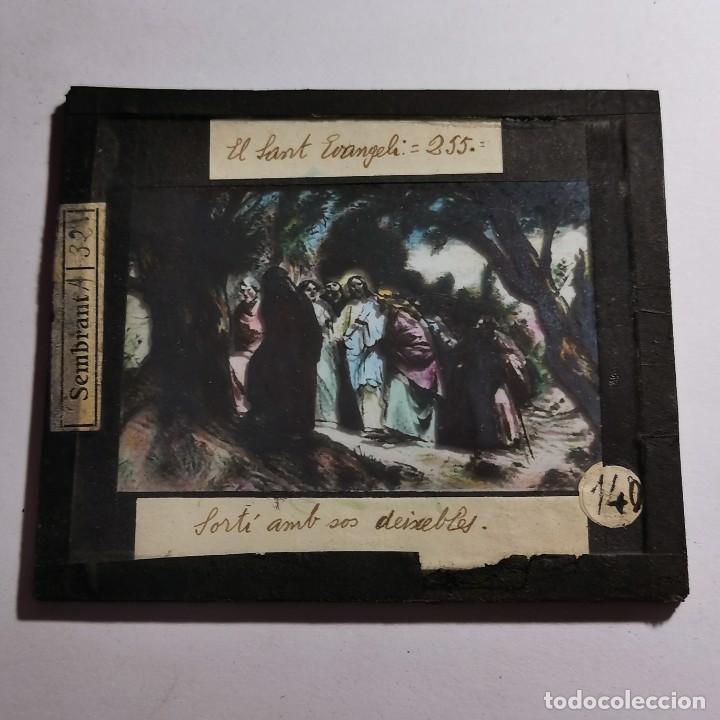 Antigüedades: ANTIGUO CRISTAL LINTERNA MAGICA RELIGIOSO - EL SANTO EVANGELIO - PROYECCIONES BOSCH - 10 X 8,5 CM - Foto 2 - 198598335