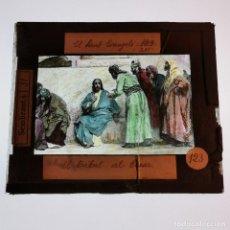 Antigüedades: ANTIGUO CRISTAL LINTERNA MAGICA RELIGIOSO TRIBUTO EL SANTO EVANGELIO PROYECCIONES BOSCH 10 X 8,5 CM. Lote 198598445