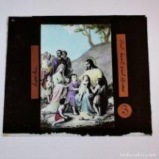 Antigüedades: ANTIGUO CRISTAL LINTERNA MAGICA RELIGIOSO SUPERBIA EL SANTO EVANGELIO PROYECCIONES BOSCH 10 X 8,5 CM. Lote 198598481