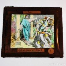 Antiquités: ANTIGUO CRISTAL LINTERNA MAGICA RELIGIOSO - IRA EL SANTO EVANGELIO - PROYECCIONES BOSCH - 10X8,5 CM. Lote 198601377