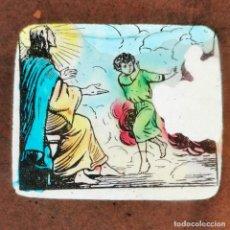 Antigüedades: ANTIGUO CRISTAL LINTERNA MAGICA DOCTRINA CRISTIANA LOS SACRAMIENTOS 9 PROYECCIONES BOSCH 10X8,5 CM. Lote 198619705