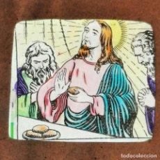 Antigüedades: ANTIGUO CRISTAL LINTERNA MAGICA DOCTRINA CRISTIANA LOS SACRAMIENTOS 15 PROYECCIONES BOSCH 10X8,5 CM. Lote 198619763