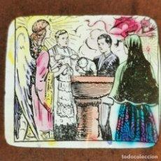 Antigüedades: ANTIGUO CRISTAL LINTERNA MAGICA DOCTRINA CRISTIANA LOS SACRAMIENTOS 7 PROYECCIONES BOSCH 10X8,5 CM. Lote 198619772