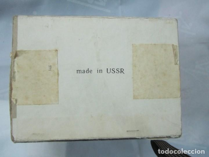 Antigüedades: PROYECTOR DE DIAPOSITIVAS SOVIETICO ETUDE 2C - Foto 4 - 200324525