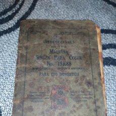 Antigüedades: INSTRUCCIONES PARA MÁQUINA DE COSER SINGER 15K88 AÑO 1932 MIRE FOTOGRAFÍAS. Lote 200597032