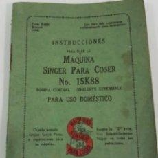 Antigüedades: INSTRUCCIONES MANEJO MÁQUINAS DE COSER. Lote 201167956
