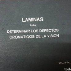 Antigüedades: LÁMINAS PARA DETERMINAR LOS DEFECTOS CROMÁTICOS DE LA VISION. Lote 201168845
