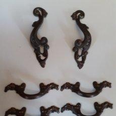 Antigüedades: LOTE DE 6 TIRADORES ANTIGUOS, VER FOTOS. Lote 202670525