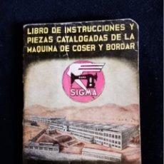 Antigüedades: LIBRO DE INSTRUCCIONES Y PIEZAS CATALOGADAS DE LA MÁQUINAS DE COSER SIGMA. Lote 202898160