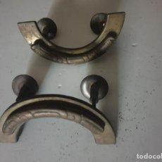 Antigüedades: 2 TIRADORES MODERNISTAS. Lote 203594237