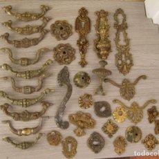 Antigüedades: LOTE PARA COMPLETAR DE ASAS,TIRADORES,PIEZAS PARA RECAMBIOS.. Lote 204304925