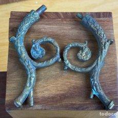 Antigüedades: DECLORACION EN FORJA. Lote 204338351
