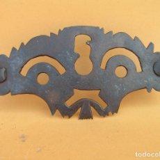 Antigüedades: BOCA-LLAVE ANTROPOMORFO DEL SIGLO XVII. OGRO .18,5 X 9 CM.. Lote 204716391