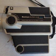 Antigüedades: TOMAVISTAS SANKYO - SUPER CME 660 - HI FOCUS (VER FOTOS). Lote 205165595