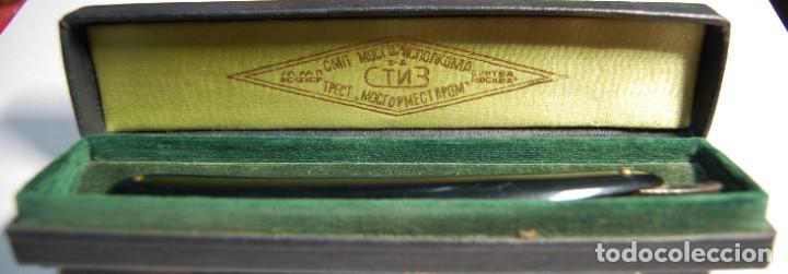 PRECIOSA NAVAJA DE AFEITAR RUSA MODELO MOSCU CON GRABADO DEL AÑO 1952.EXTRAORDINARIA CALIDAD (Antigüedades - Técnicas - Barbería - Navajas Antiguas)