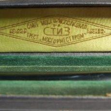 Antigüedades: PRECIOSA NAVAJA DE AFEITAR RUSA MODELO MOSCU CON GRABADO DEL AÑO 1952.EXTRAORDINARIA CALIDAD. Lote 205375735