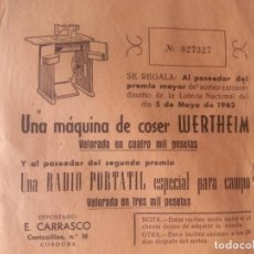 Antigüedades: PARTICIPACIÓN SORTEO DE 1962, DE MÁQUINA DE COSER WERTHEIM. Lote 205665598