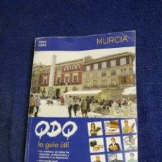 Teléfonos: GUIA TELEFONICA QDQ DE MURCIA 2004 2005. Lote 205900016