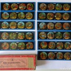 Antigüedades: 11 CRISTALES DE LINTERNA MAGICA, ANTIGUO ALEMAN. Lote 206196271