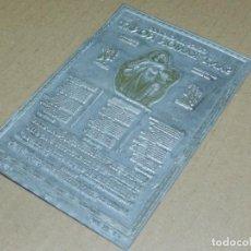Antigüedades: (M) PLANCHA DE ZINC - GOZO GOIGS AL GLORIOS SANT RAMON NONAT, 10,5X16CM, SEÑALES DE USO. Lote 207081508