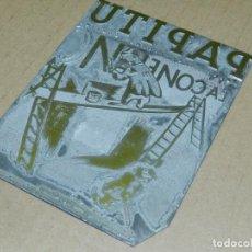 Antigüedades: (M) PLANCHA DE ZINC - PORTADA DE LA REVISTA PAPITU N.1447 1936 ILUSTRADO NYERRA. Lote 207098985