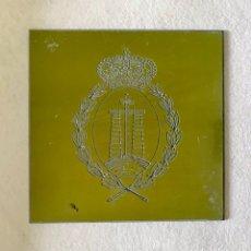 Antigüedades: SEMANA SANTA SEVILLA. PROVINCIA. PLANCHA METÁLICA IMPRESIÓN ESCUDO HERMANDAD DE LA SOLEDAD. Lote 207133287