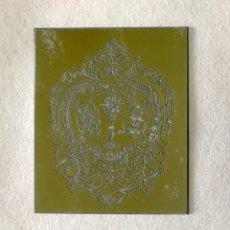 Antigüedades: SEMANA SANTA SEVILLA. PLANCHA METÁLICA IMPRESIÓN ESCUDO HERMANDAD DE SANTA MARTA. Lote 207134371