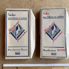 Antigüedades: DOS CAJAS DE SEDAS PARA LABORES EN MADEJAS . MANUFACTURAS RAYON . HILATURAS MARABU . BURGOS .. Lote 207324185
