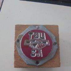 Antigüedades: SELLO O TROQUEL DE IMPRENTA UGT. Lote 209034455