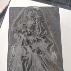 Antigüedades: SELLO DE IMPRENTA/ TROQUEL VIRGEN. Lote 209034995