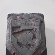 Antigüedades: TROQUEL/SELLO IMPRENTA ASOCIACION GENERAL DE LOS FF DE ESPAÑA. Lote 209035735