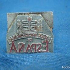 Antigüedades: NEGATIVO, MOLDE, MATRIZ DE IMPRENTA - GRAN ENCICLOPEDIA DE ESPAÑA. Lote 209148987