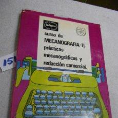 Antigüedades: CURSO DE MECANOGRAFIA - PRACTICAS MECANOGRAFICAS Y REDACCION COMERCIAL. Lote 209860207