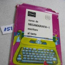 Antigüedades: CURSO DE MECANOGRAFIA - ESCRITURA AL TACTO. Lote 209860250