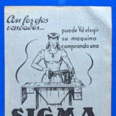 Antigüedades: ANUNCIO DE MAQUINA DE COSER SIGMA. AÑOS 50, 14 X 21 CMS. . . VELL I BELL. Lote 210599317